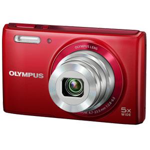 Mejor Contenido multimedia:Cámara Digital Nikon Coolpix S3200